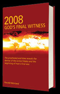 2008_gods_final_witness