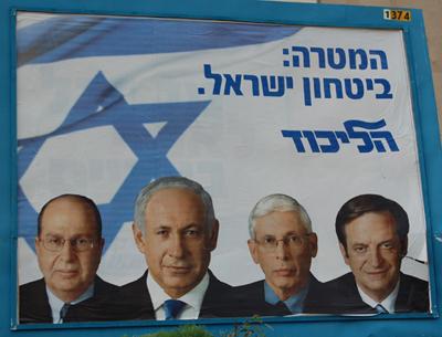Likud07thumb
