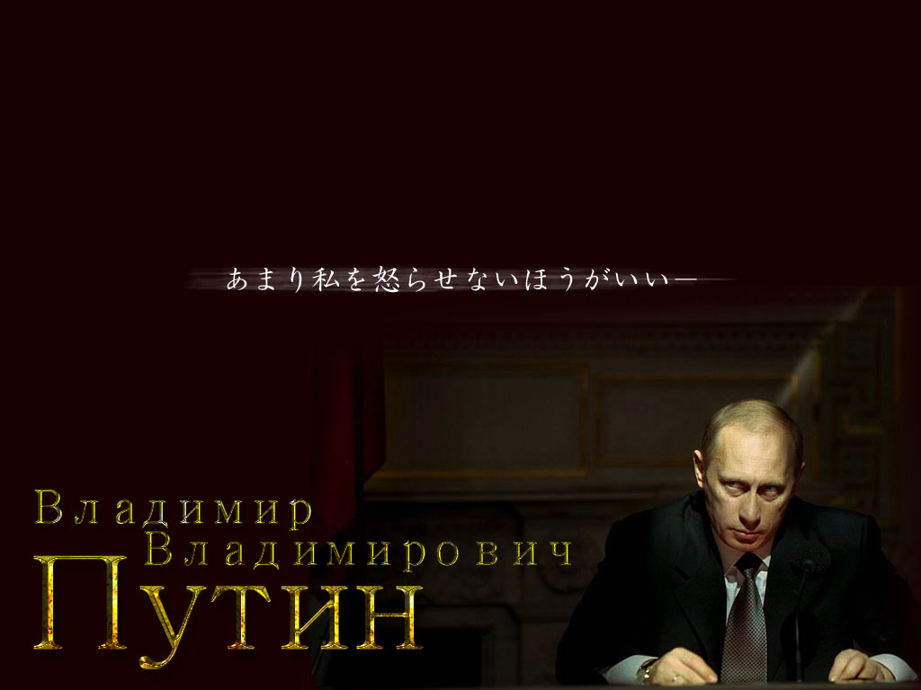 【社会】安倍首相「政治も外交もリアリズムが大切だ」 首脳会談報告 ★3 ©2ch.net YouTube動画>12本 ->画像>61枚